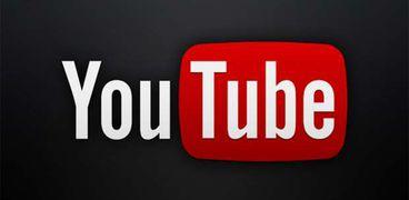 """كشف موقع """"يوتيوب"""" عن قرار جديد بشأن لقاحات فيروس كورونا"""