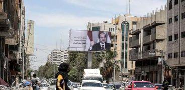 صورة من قطاع غزة
