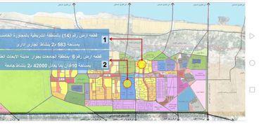 الوطن تنشر خريطة المواقع المقترحة لأراضى الإستثمار بالمدن الجديدة جامعة جديدة في برج العرب ونادي اجتماعي بالعبور