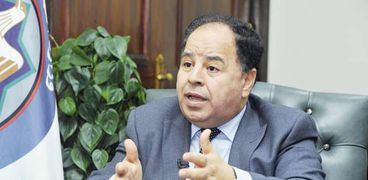 د. محمد معيط