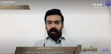 الدكتور أحمد العطافي