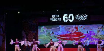 وزير الثقافة تطلق فعاليات احتفال ٦٠ عام على تاسيس فرقة رضا