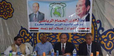 محافظ مطروح خلال جولته بمدينة الحمام