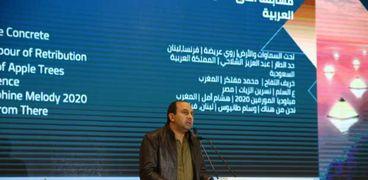 رامي عبد الرازق