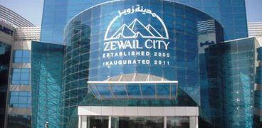 جامعة زويل