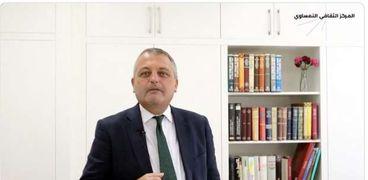 الدكتور جورج شتيلفريد سفير النمسا بالقاهرة