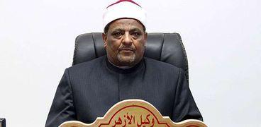 الدكتور عباس شومان - وكيل الأزهر