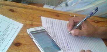 تسريب امتحانات