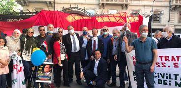 وقفة للجالية المصرية بإيطاليا لدعم الموقف المصري تجاه السد الإثيوبي.. صور