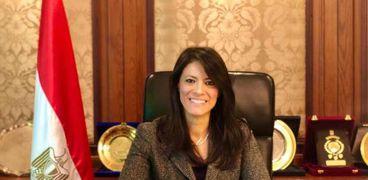 وزيرة التعاون رانيا المشاط