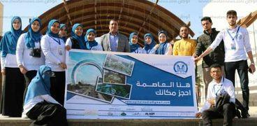 فريق طالبات إعلام أسيوط المشاركات ف المشروعة