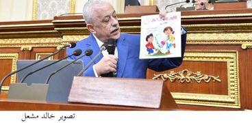 الدكتور طارق شوقي وزير التربية والتعليم داخل البرلمان