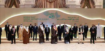 قمة «مبادرة الشرق الأوسط الأخضر»