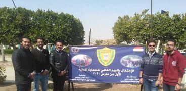 """طلاب جامعة بورسعيد يشهدون الاحتفال بـ""""اليوم العالمى للحماية المدنية"""""""