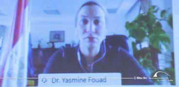 وزيرة البيئة عبر الإنترنت مع الطلاب الأفارقة