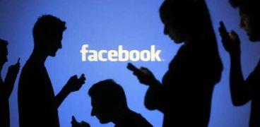 شركة «فيس بوك»