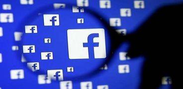 """شعار """"فيسبوك""""-صورة أرشيفية"""