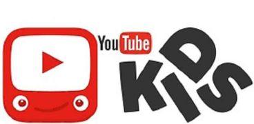 كيف احمل يوتيوب كيدز للاندرويد