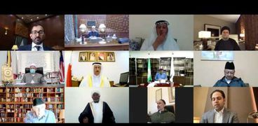جانب من الاجتماع عبر الفيديو كونفرانس