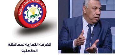 المهندس أحمد رعب - رئيس الغرفة التجارية بالدقهلية