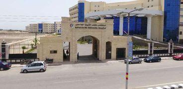 مواعيد مستشفى كفر الشيخ الجامعي