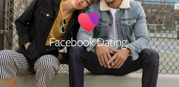 تطبيق Facebook dating