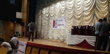 جائزة الصحافة المصرية