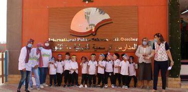 المدارس الدولية الحكومية تنفذ إجراءات الوقاية من كورونا خلال اليوم الدراسي