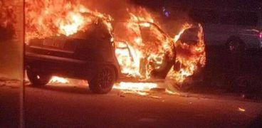 حريق السيارة