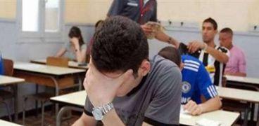 طالب ثانوية عامة