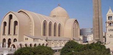 الكاتدرائية المسيحسة بالعباسية