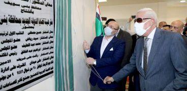 محافظ بني سويف ورئيس هيئة قضايا الدولة يفتتحان المبنى الجديد للهيئة