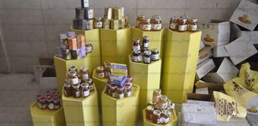 منتجات عسل النحل