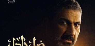 القنوات الناقلة لمسلسل ضل راجل بطولة ياسر جلال في رمضان ٢٠٢١