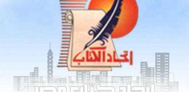 شعار النقابة العامة لاتحاد كتاب مصر