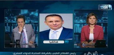 رئيس القطاع الطبي بالشركة المنتجة للدواء المصري