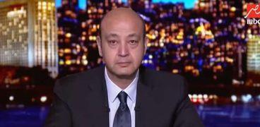 الإعلامي عمرو أديب مقدم برنامج «الحكاية»