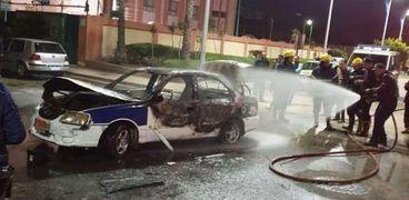 التاكسى المحترق