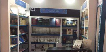 مكتبةالإسكندرية تشارك في معرض القاهرة الدولي للكتاب