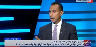 نائب رئيس مجلس إدارة بنك مصر
