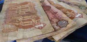 هتكسب كتير .. عملة مصرية تباع بخمسة أضعاف ثمنها