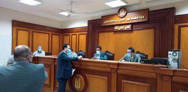 هيئة المحكمة الاقتصادية