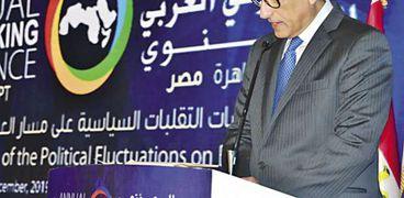 طارق عامر يلقى كلمة فى مؤتمر اتحاد المصارف العربية