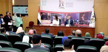 وزيرة الهجرة تشهد فعالية استعراض نماذج المشروعات الصغيرة ببني سويف