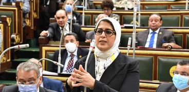 هالة زايد، وزيرة الصحة والسكان
