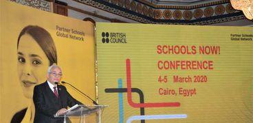 د. رضا حجازي نائب وزير التربية والتعليم لشئون المعلمين ورئيس امتحانات الثانوية العامة