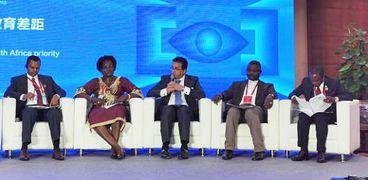 جانب من مشاركة وزير التعليم العالي  خلال المشاركة في مؤتمر الذكاء الاصطناعي والتعليم