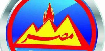 مصر للبترول: إنشاء ٢٥ محطة جديدة خلال العام المالي الحالي