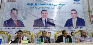 مرشحو مستقبل وطن يواصلون جولاتهم الانتخابية بمدينتى البدرشين والعياط
