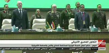 لجنة الخبراء المتخصة بالدفاع والامن والسلامة الافريقية